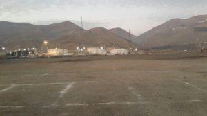 سایت شهید محمد ناظری